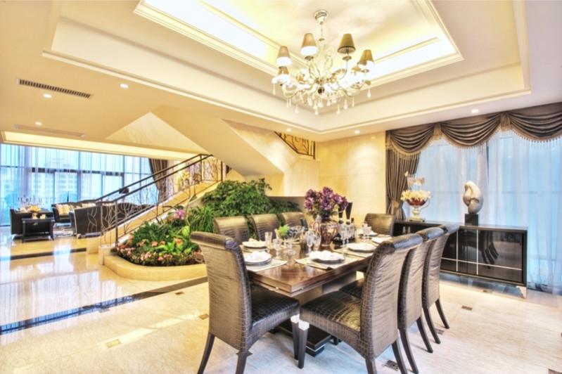 Modern Dining Room Design And Elegant Dining Room Ideas