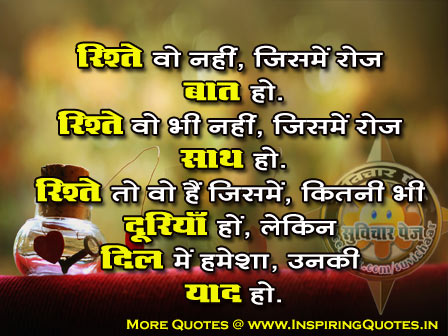 Dalai Lama Quotes Wallpapers Motivational Quotes In Hindi With Picture Inspirational