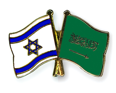 flag pins israel saudi arabia lh2gX 19672