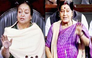 Hyderabad-blasts-rock-Parliament