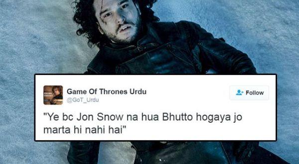 game-of-thrones-urdu