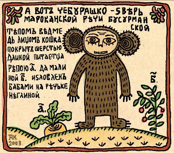 01-rastaman-tales-ru.jpg