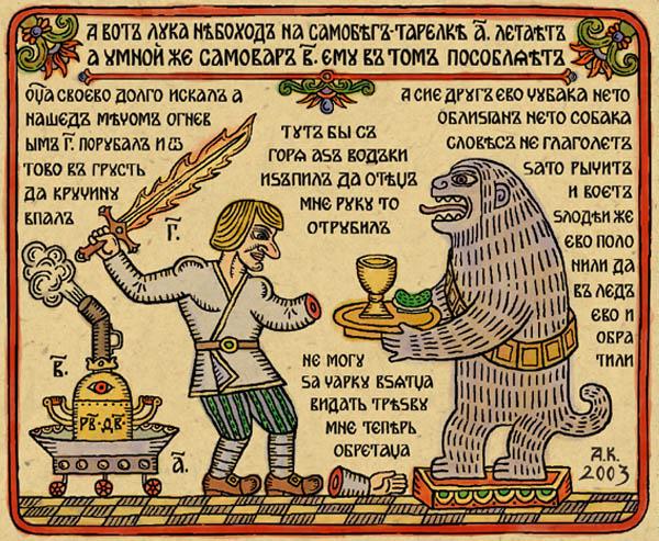 07-rastaman-tales-ru.jpg