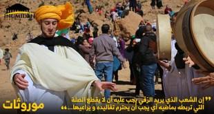 """زي تقليدي رجالي شاوي، بمنطقة """"منعا"""" - صورة لـ """"حسين عماري"""""""