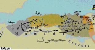 خريطة توحيد نوميديا
