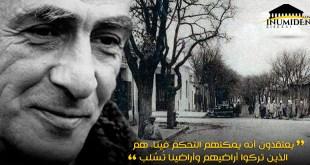 ابن آوراس المحروم من الإرث - كاتب ياسين - محمد وليد قرين