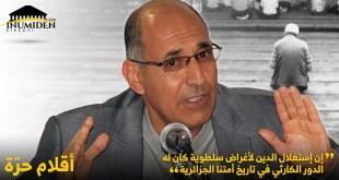 رابح-لونيسي---المسألة-الدينية-في-تاريخ-الأمة-الجزائرية