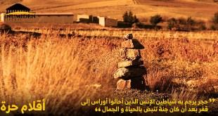 الصورة للفنان : محمد بن طلحة