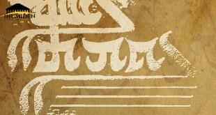 لماذا تخلى العرب عن حروفهم المحلية وكتبوا بحرف سرياني الأصل؟