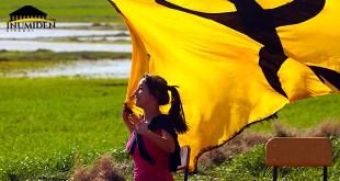 هل تكون إيغزر ن ثاقا شرارة ثورة قادمة في آوراس؟