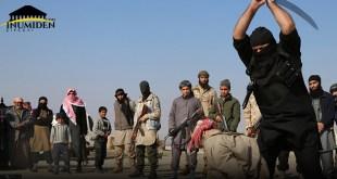 """تنفيذ حكم الإعدام في """"مرتد"""" بمنطقة تابعة للدولة الإسلامية (المعروفة سابقا بـ: داعش)"""