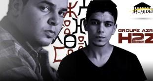 rap Azro H2Z راب تونس إينوميدن.كوم البوابة الثقافية الشاوية