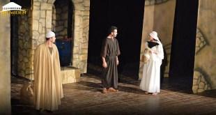 مسرحية أحيطوس