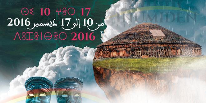 هباثنت , عاصمة المسرح الأمازيغي