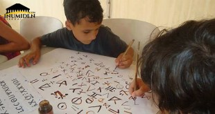 يجب على اللغة الأمازيغية أن تغزو الحرف اللاتيني