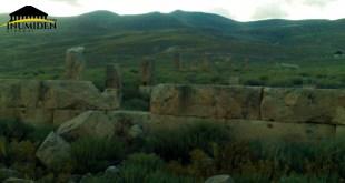 موقع فوريس الأثري