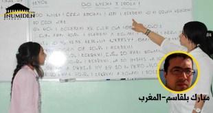 الحرف اللاتيني أنفع لخدمة الأمازيغية من الحرف العربي