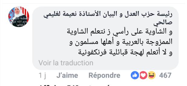 أحد نعليقات نعيمة صالحي على صفحتها الفايسبوكية .
