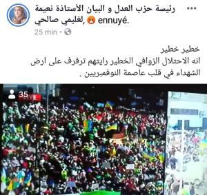 من صفحة النائبة نعيمة صالحي التي إمتهنت العنصرية ضد الأمازيغية
