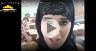 arabe langue du paradis