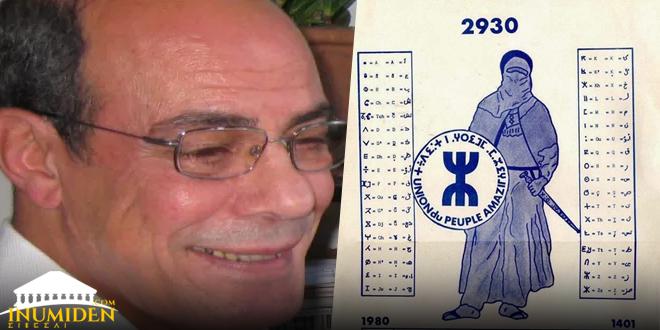 Ammar Negadi à propos du calendrier amazigh