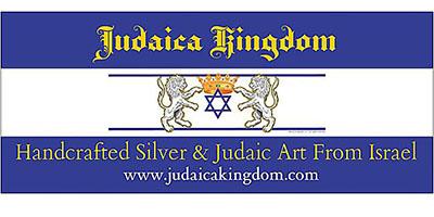 Judaica Kingdom