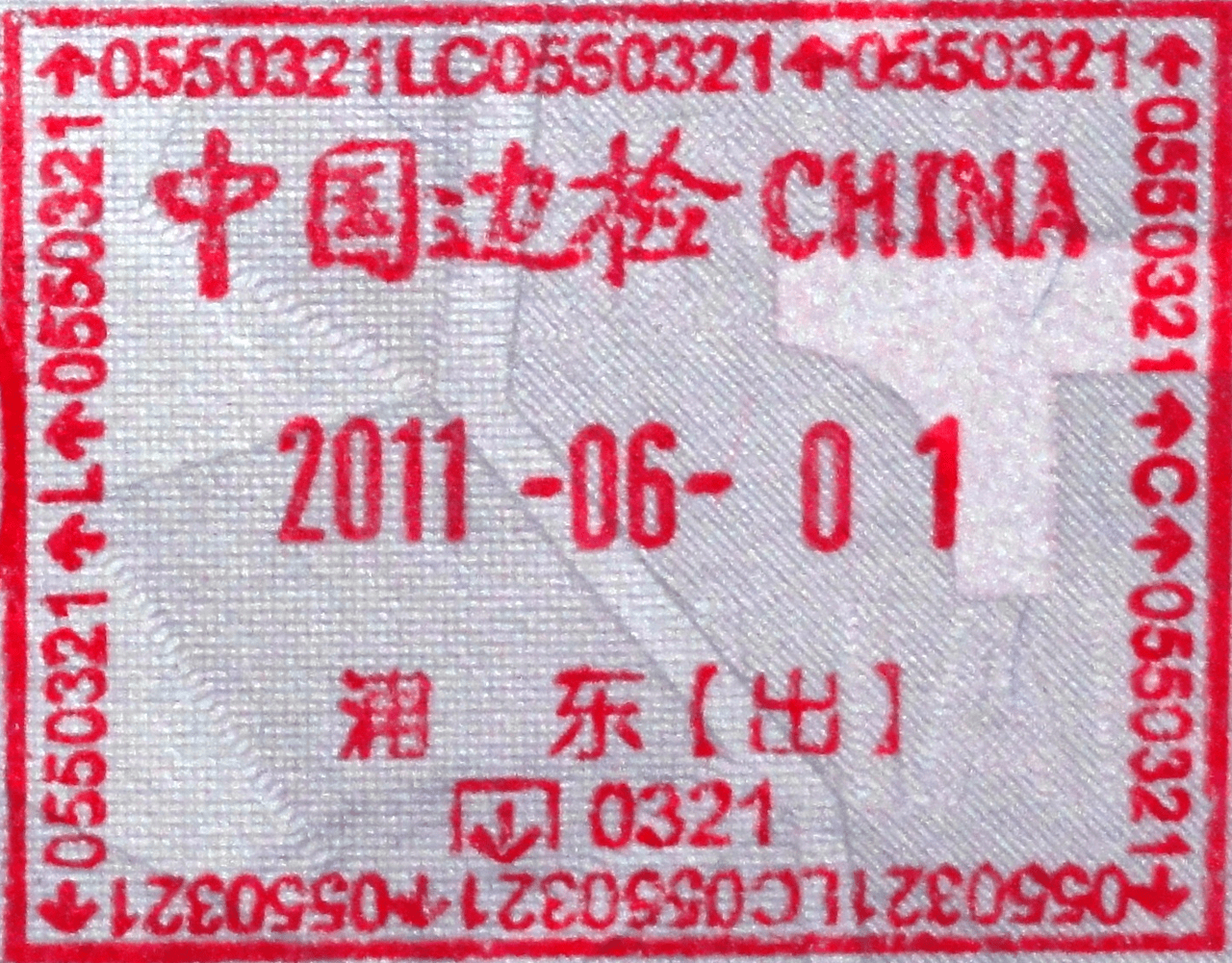 China exit visa - EB-5 Visa
