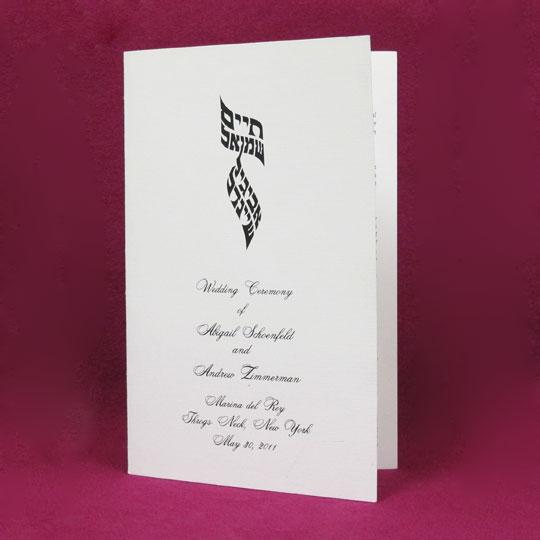 Invitations Wedding Programs Invitations 1-2-3
