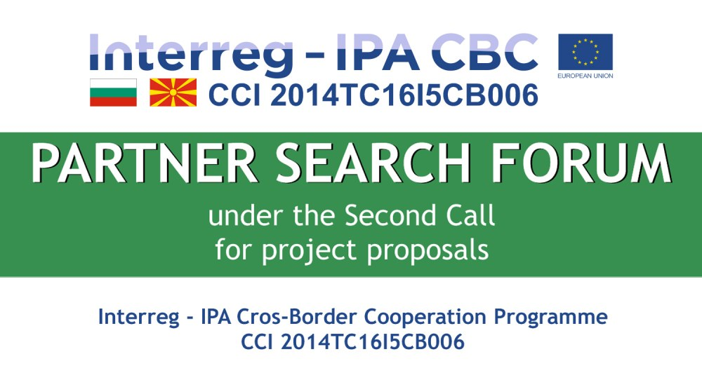 Partner Search Forum under the Second Call for project proposals - project proposals