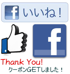 facebook-thanks