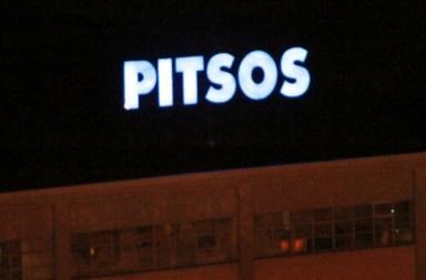 ergostasio_pitsos