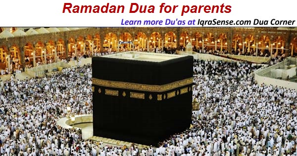 Dua For Parents Father And Mother Iqrasensecom