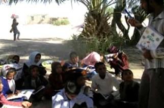 Skolflickor i Iran piskade för att föräldrar inte kunde betala skolavgiften