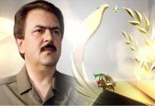 مسعود رجوی -پیام به قیام آفرینان در میهن اشغال شده