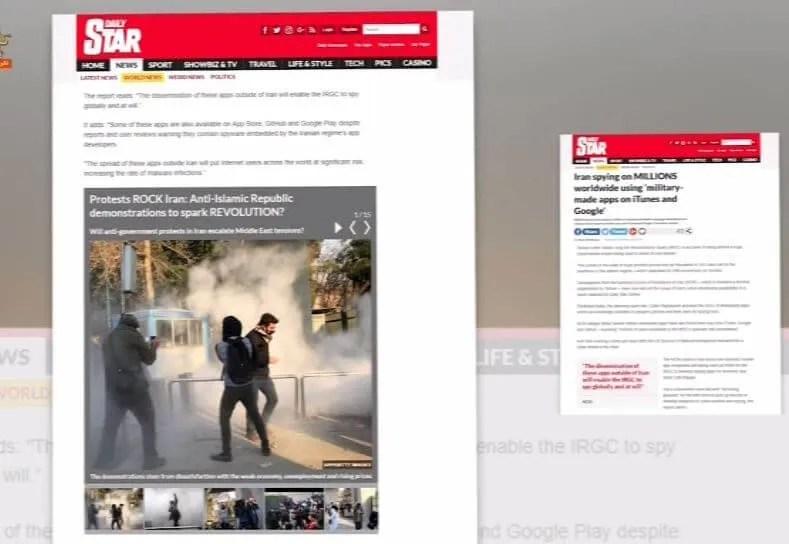 دیلی استارانگستان افشای سرکوب سایبری توسط سپاه پاسداران