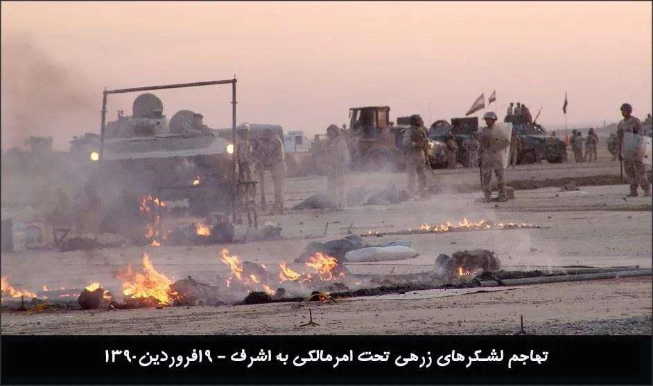 حمله وحش به اشرف- مجاهدان