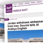 اردن سفیری به تهران نخواهیم فرستاد