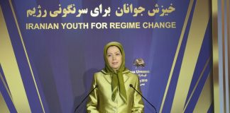 Iran Uprising-Iranian Youth for Regime Change