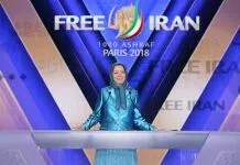 Regime-Overthrow-Is-Certain-Iran-Will-Be-Free-12pa_1452a00f17ae67adc2d44c999f905faa