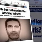 اسدالله اسدی تروزیست رزیم اخوندی ایران