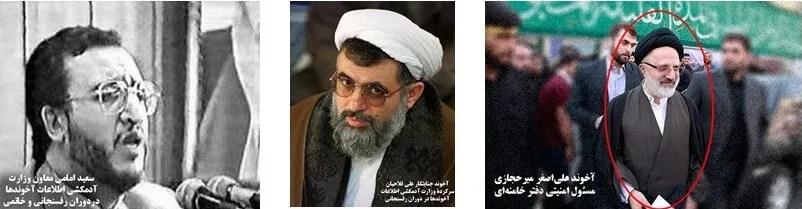 تروریستم رژیم اخوندی