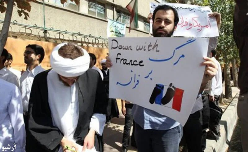 protest-in-tehran-persian-herald