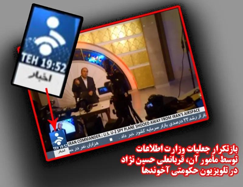 93دروغهای-رسانه-ملی-قربانعلی-حسین-نژاد