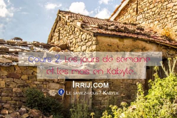jour de semaine en Kabyle
