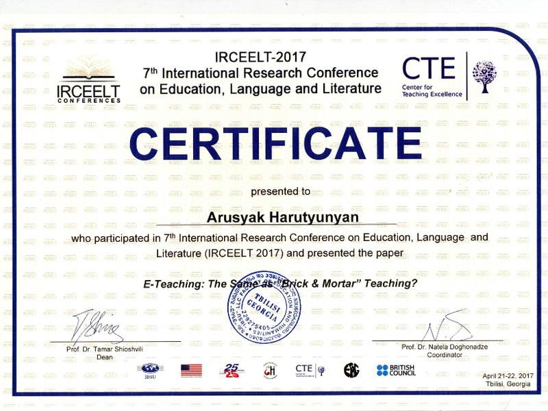 News - ISEC