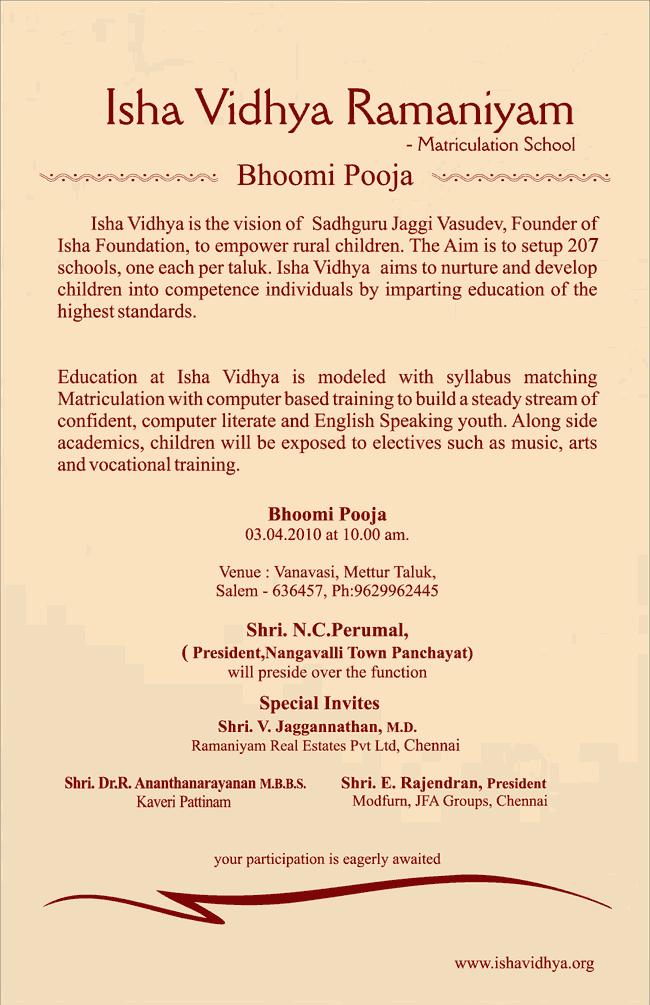 Invitation Letter Pooja Format Image Collections Invitation