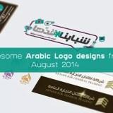 Arabic-logos-2014