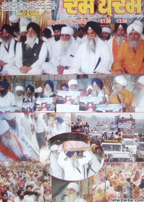 Nagar Kirtan from Pehowa to Anandpur Sahib 2010 Des Pardes Cover