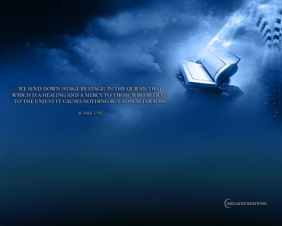 Free islamic wallpapers desktop background images - IslamCan.com