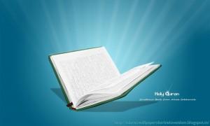 copy of the Quran
